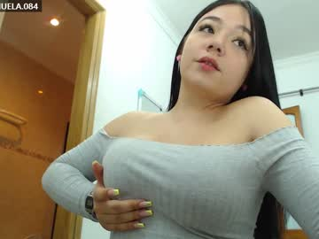 [11-10-19] 084manu record private show video from Chaturbate