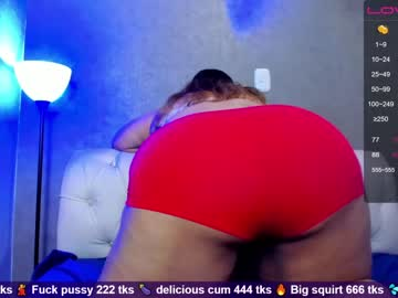 [11-12-20] boobsandass4fun chaturbate private sex video