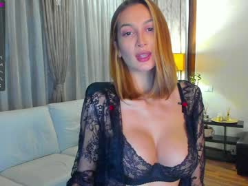 [07-06-21] miley_me private show video from Chaturbate.com