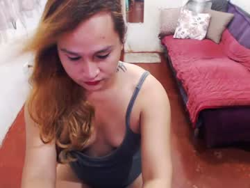 [25-09-20] eroticreyshellcums record webcam video from Chaturbate.com