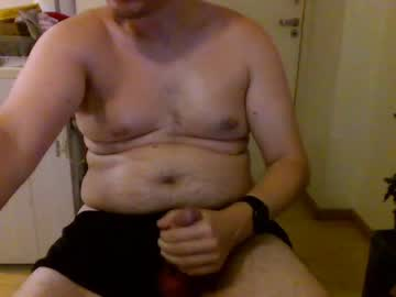 [09-03-20] 0xivan show with cum from Chaturbate.com