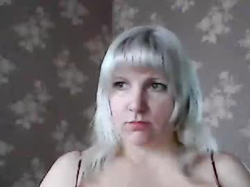 [08-01-20] urprettylady private show from Chaturbate