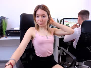 [16-07-19] hotbitchdevil record private show video from Chaturbate