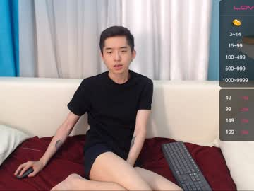 [21-06-19] hanzo_rio record blowjob show from Chaturbate.com
