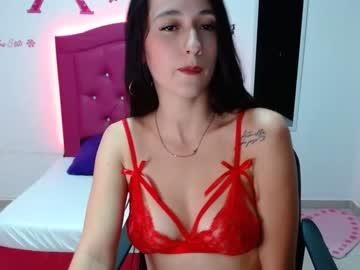 [25-02-21] swiite_smile record private show video from Chaturbate.com