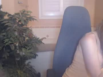 [27-07-21] sarahconnors0815 record show with toys from Chaturbate