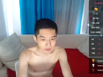 [13-06-19] hanzo_rio record private from Chaturbate