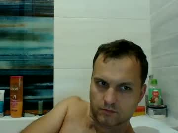 [13-11-19] alexgrin28 video from Chaturbate