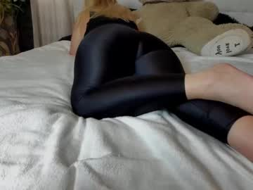 [07-07-20] etta_lovely chaturbate private show