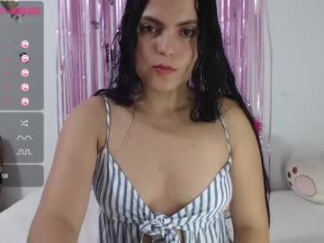 [21-07-20] ina_hot public webcam video from Chaturbate