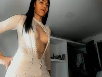 [02-07-20] beauty_dulcemaria record private XXX video from Chaturbate