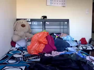[29-02-20] bum_ private show from Chaturbate