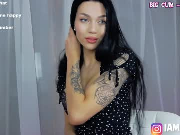 [17-08-19] iammery record premium show video from Chaturbate.com
