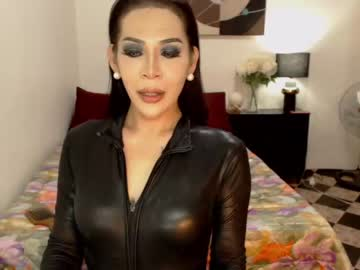 [20-08-21] dominantmistressx private show video from Chaturbate.com