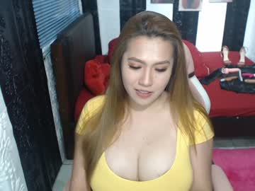 [20-10-19] urnaughtysexypinay private XXX video from Chaturbate